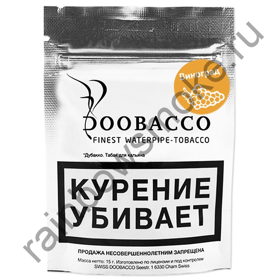 Doobacco Mini 15 гр - Виноград