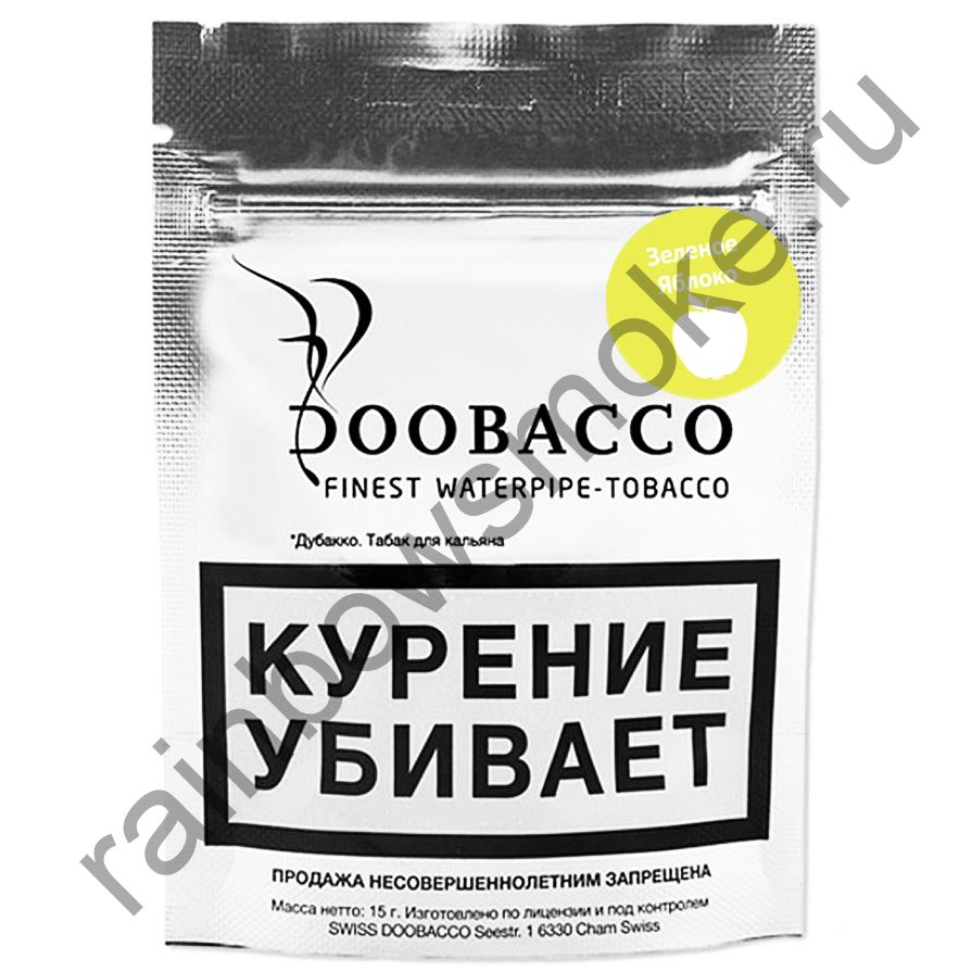 Doobacco Mini 15 гр - Зеленое Яблоко
