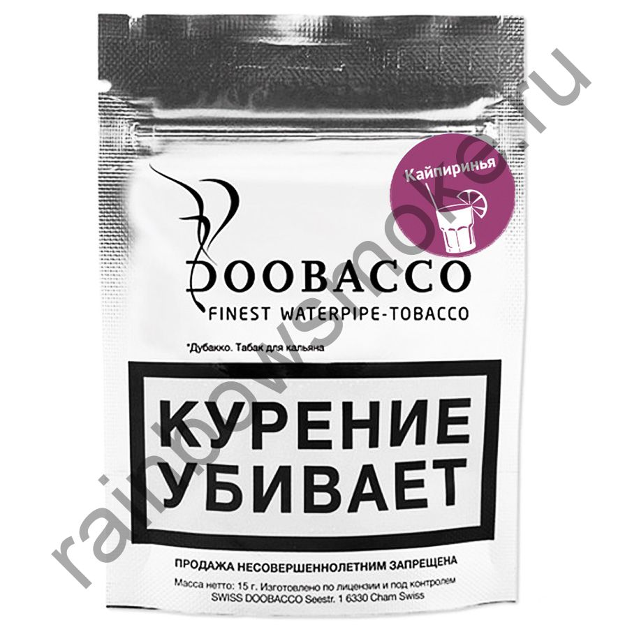 Doobacco Mini 15 гр - Кайпиринья