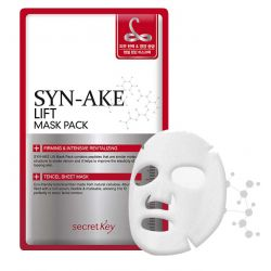 SECRET KEY SYN-AKE WRINKLE MASK PACK - маска для лица с эффектом ботокса