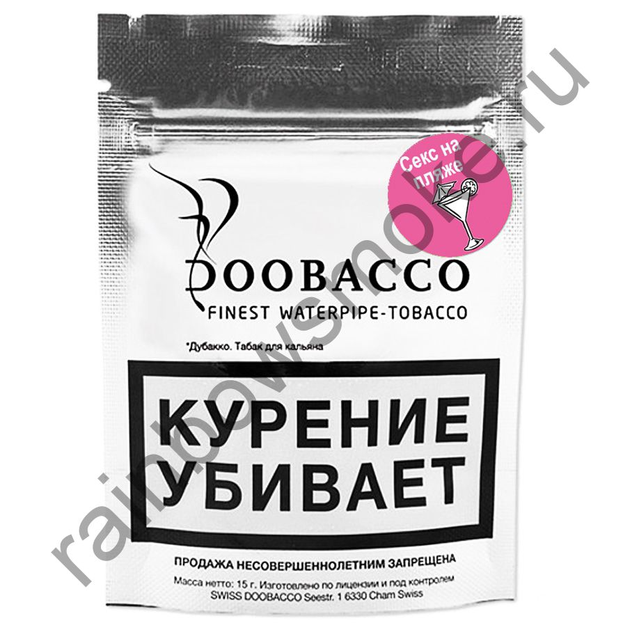 Doobacco Mini 15 гр - Секс на Пляже