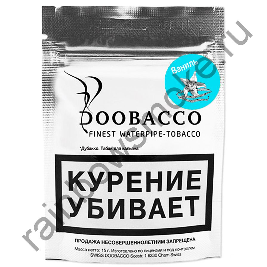 Doobacco Mini 15 гр - Ваниль