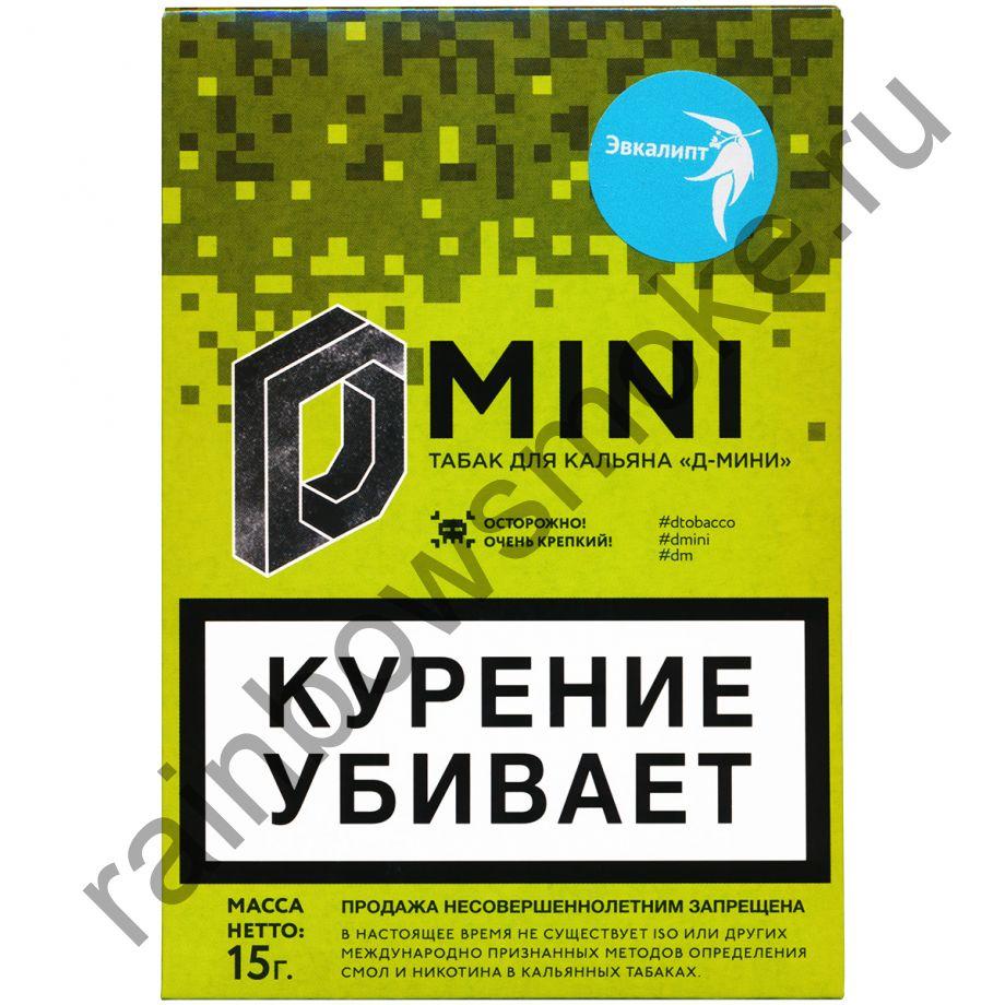 D-mini 15 гр - Эвкалипт