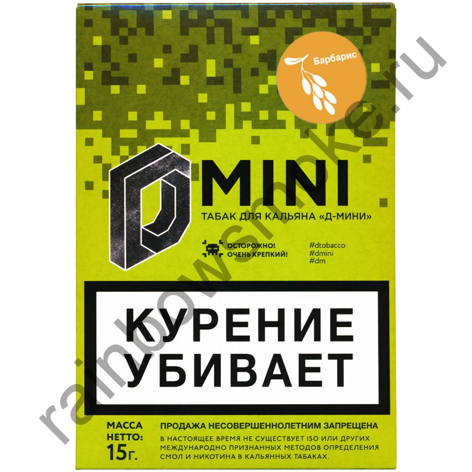 D-mini 15 гр - Барбарис