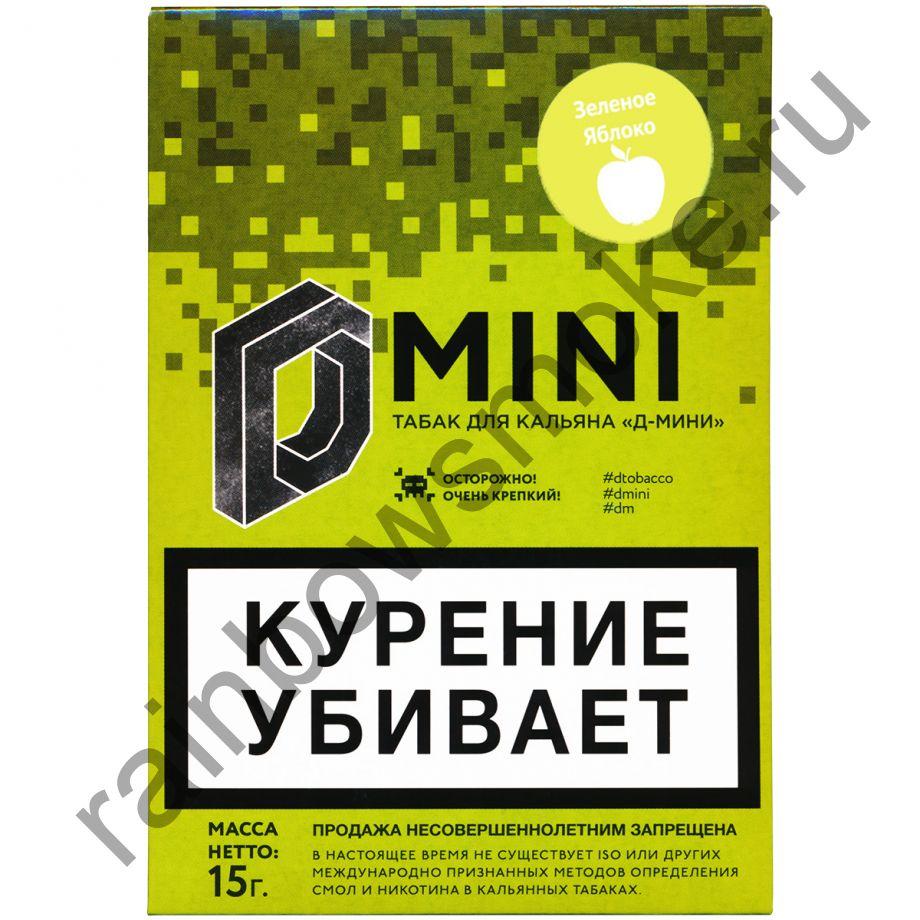 D-mini 15 гр - Зеленое Яблоко