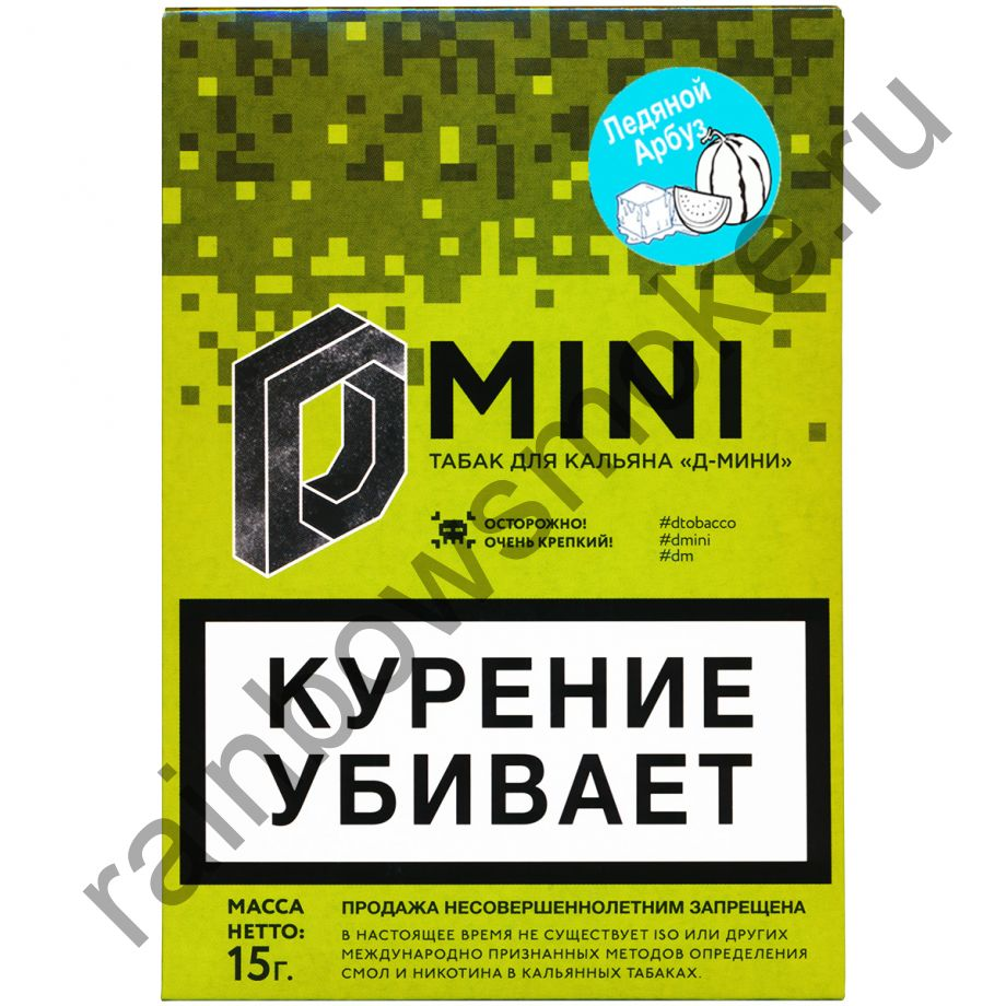 D-mini 15 гр - Ледяной Арбуз