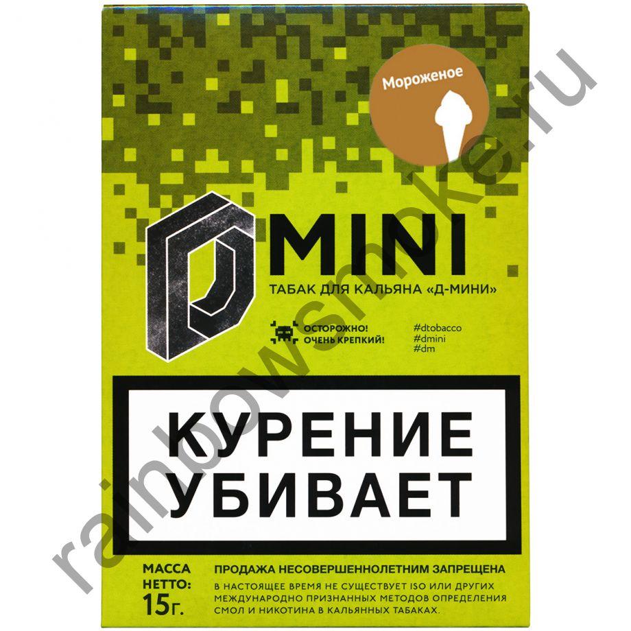 D-mini 15 гр - Мороженое