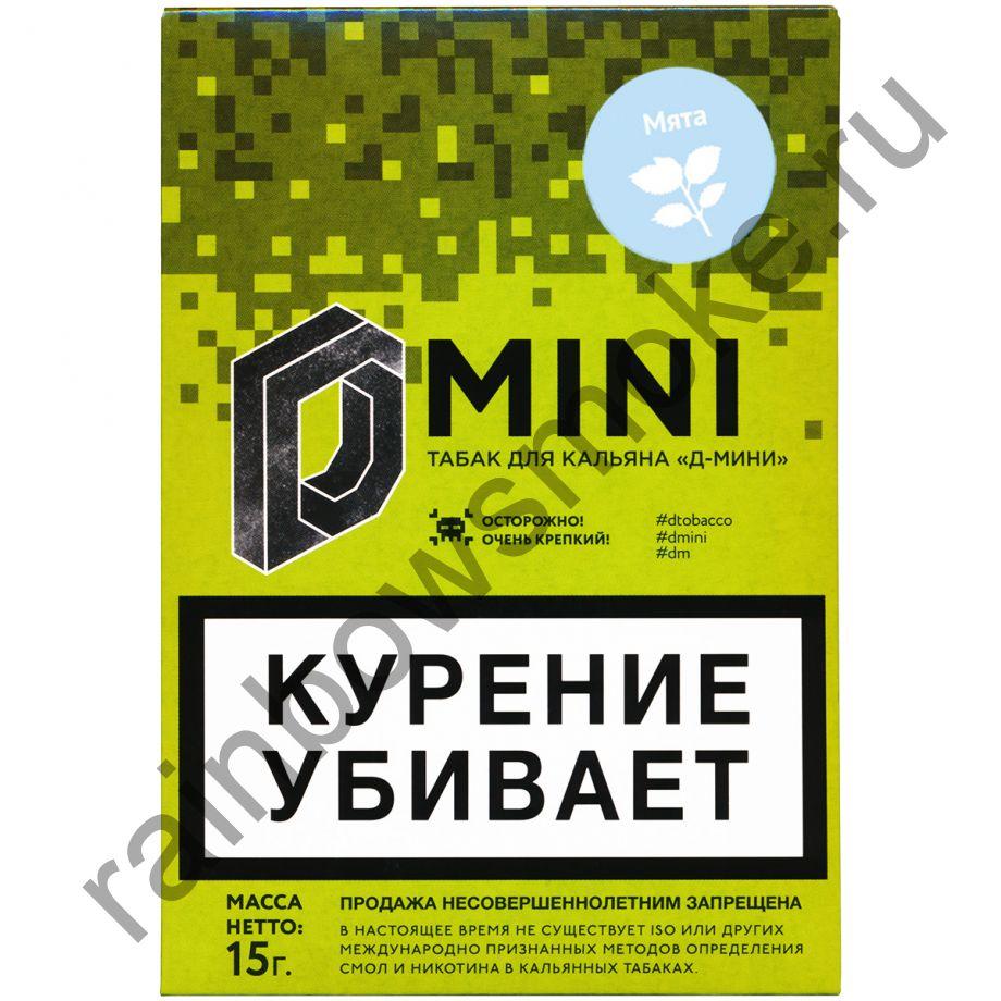 D-mini 15 гр - Мята