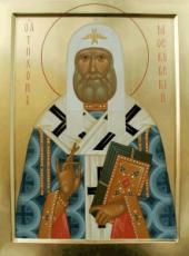 Тихон Московский (Белавин)  (рукописная икона)