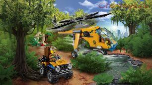 Конструктор Lari Город Грузовой вертолет исследователей джунглей 10709 (60158) 216 дет