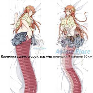 Подушка Miia (・∀・)
