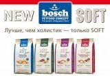 Bosch Soft