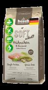 Bosch Soft с курицей и бананами Полнорационный корм для взрослых собак с чувствительным пищеварением (12,5 кг)