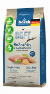 Bosch Soft Junior с курицей и бататом Полнорационный корм для щенков с чувствительным пищеварением (1 кг)