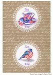 Декупажные карты Lace vintage 3