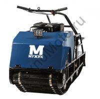 Мотобуксировщик Мужик 500 К9 Стандарт с двигателем 9 л.с., передний привод, катковая подвеска, вариатор Safari, ширина гусеницы 500 мм.