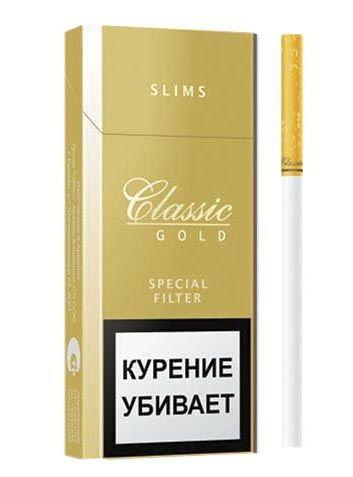 Сигареты Classic Gold