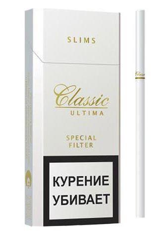 Сигареты Classic Ultima