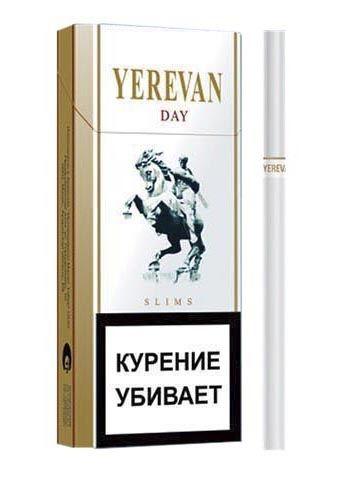 Сигареты Yerevan Day