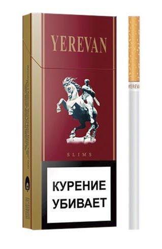 Сигареты Yerevan