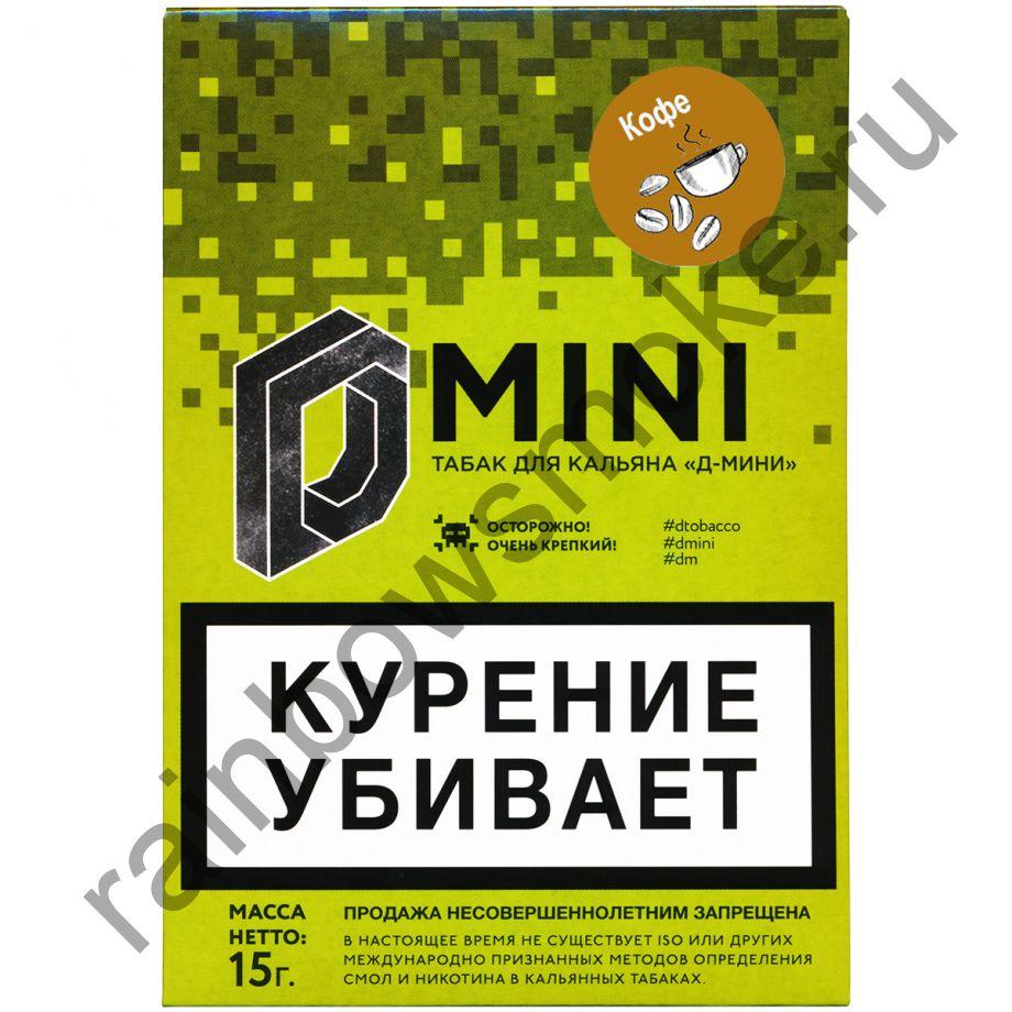D-mini 15 гр - Кофе