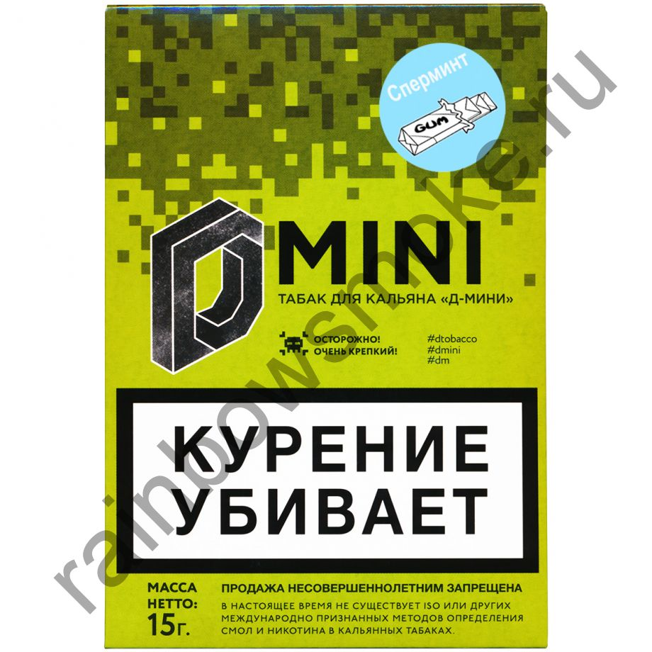 D-mini 15 гр - Сперминт