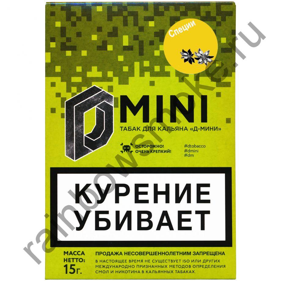 D-mini 15 гр - Специи
