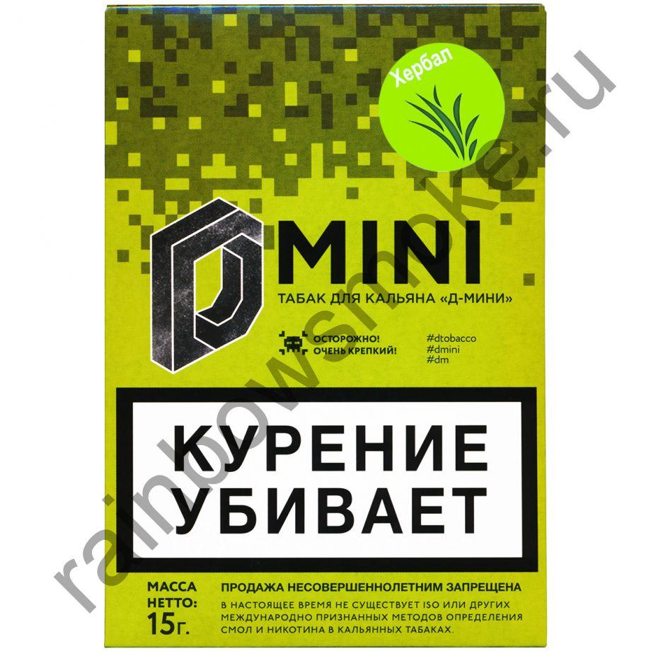 D-mini 15 гр - Хербал