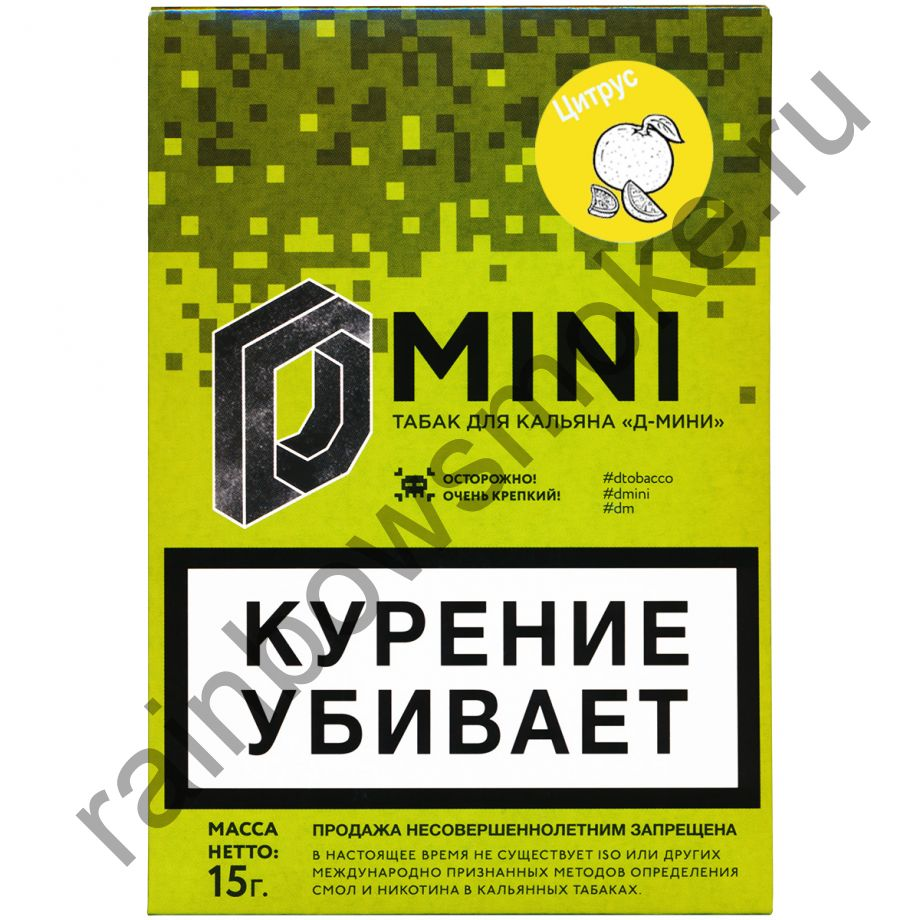 D-mini 15 гр - Цитрус