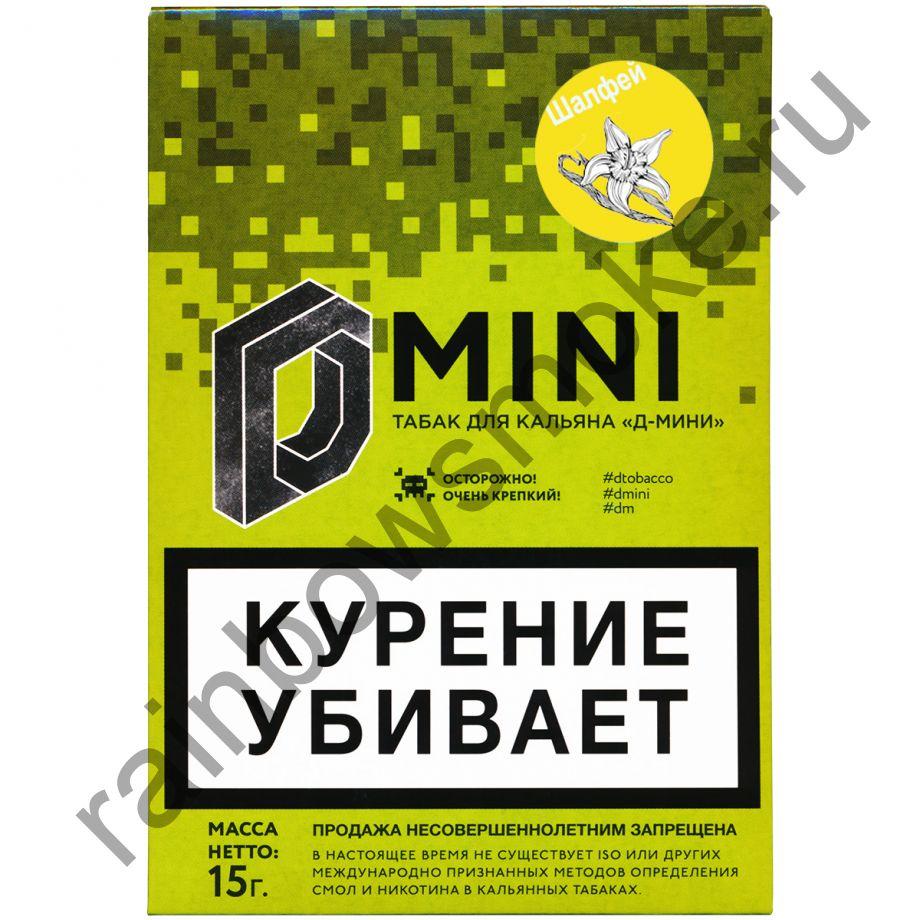 D-mini 15 гр - Шалфей