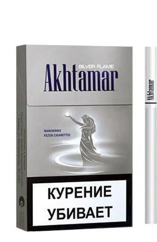 AKHTAMAR Silver Flame Nanoking 84mm