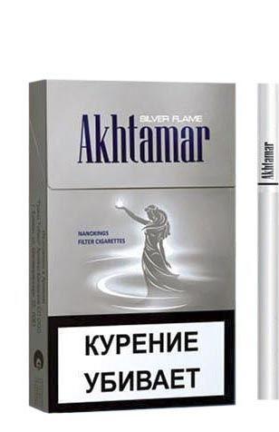 Сигареты Akhtamar Silver Flame