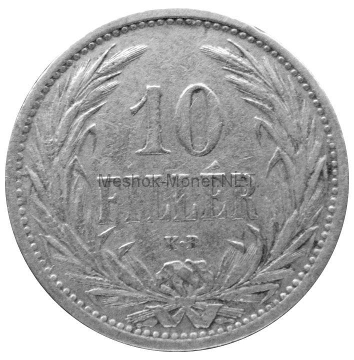 Венгрия 10 филлеров 1909 г.