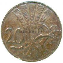Чехословакия 20 хеллеров 1948 г.