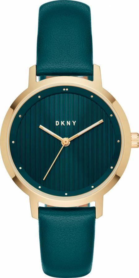 DKNY NY2638