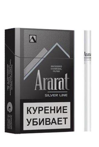 Сигареты Ararat Silver Line