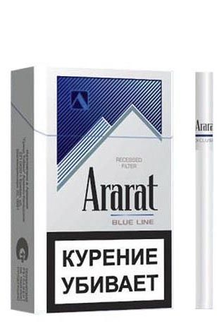 Сигареты Ararat Blue Line