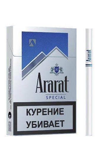 Сигареты Ararat Blue nano