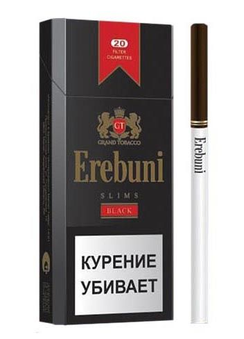 EREBUNI Black Slims