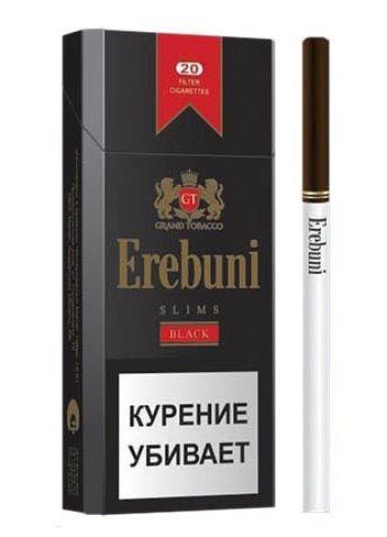 Сигареты Erebuni Black