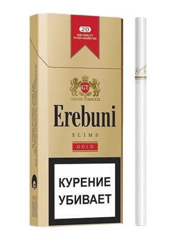 EREBUNI Gold Slims