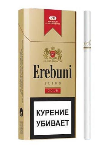 Сигареты Erebuni Gold