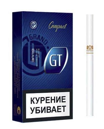 Сигареты GT Blue compact size