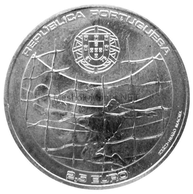 Португалия 2,5 евро 2014 г.