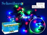 Электрогирлянда 40 лампочек LED 5 м цв. диоды (арт. S2004) (17550)