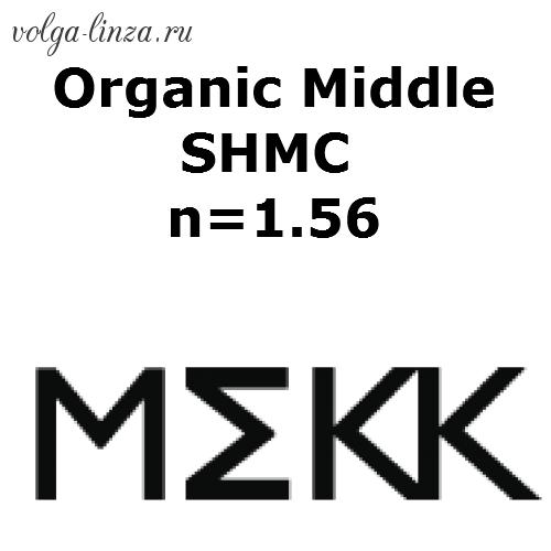 Organic Middle SHMC (n=1.56)-линзы с упрочняющим покрытием