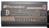 Блок питания Kenweiipc LL1600PP 90PLUS gold 1600W 100-240VAC 47-63Hz 3.3V-5V-12V 125Amax 7xSATA, 5xmolex, 24pin, 6x(6+2)pin, 8pin