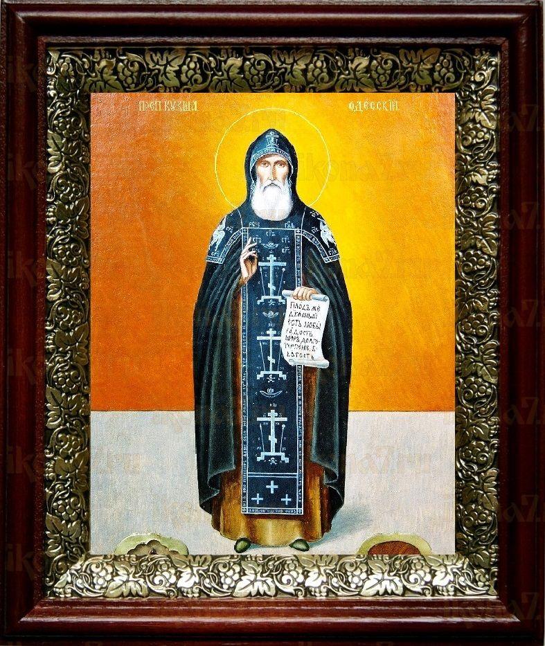 Прокопий Сазавский (19х22), темный киот