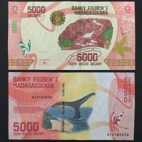 Мадагаскар 5000 ариари 2017 UNC ПРЕСС ИЗ ПАЧКИ