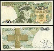 Польша - 50 Злотых 1986-88 UNC ПРЕСС. Мультилот